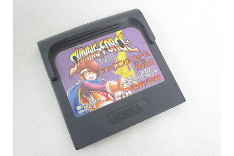 Game Gear SHINING FORCE GAIDEN II 2 Cartridge Only Sega ...