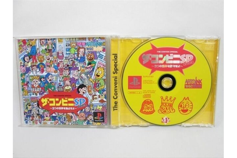 THE CONVENI SPECIAL PS1 Playstation PS Import Japan video ...