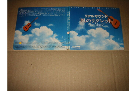 Real Sound Kaze no Regret The Music Original Soundtrack,CD ...