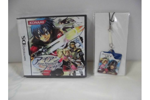 DS -- Iron Feather with Strap -- New & Sealed!! Nintendo ...