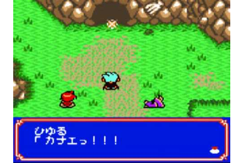 Kotobattle (Koto Battle) Game Sample - GBC - YouTube