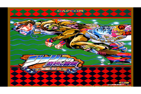 JoJo's Bizarre Adventure: Heritage for the Future (ARCADE ...