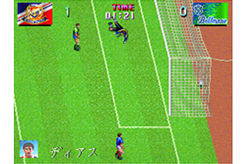Mame emulator games for Soccer category - page 2 - Mamepedia