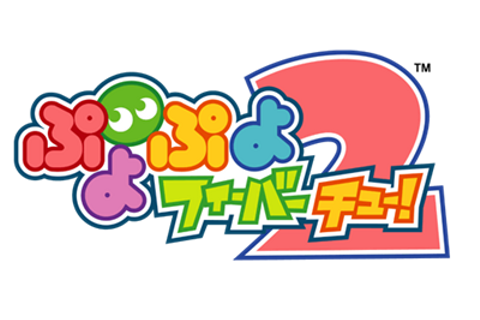 Puyo Puyo Fever 2 Details - LaunchBox Games Database