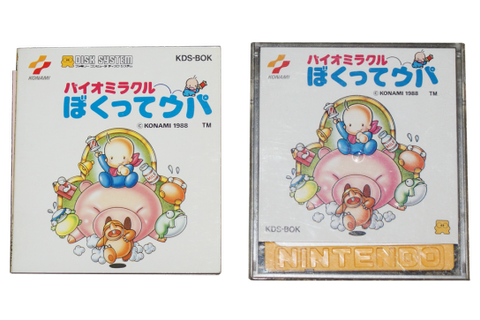 Bio Miracle Bokutte Upa - Famicom Disk System
