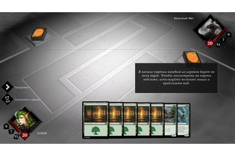 Magic the Gathering: Duels of the Planeswalkers 2015 ...