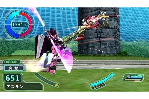 Gundam seed union vs zaft fulldvd japan : sentdaho