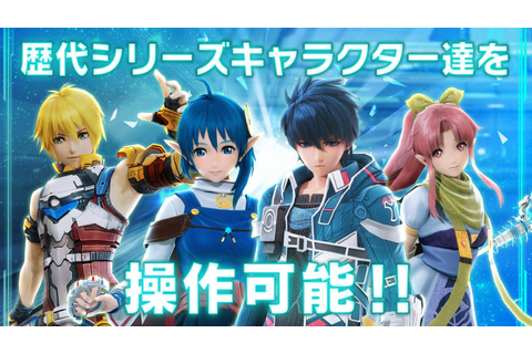 STAR OCEAN -anamnesis- APK Download - Free Role Playing ...