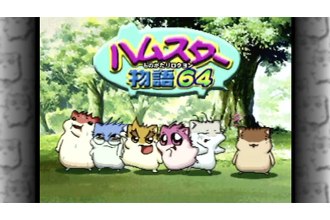 CGR Undertow - HAMSTER MONOGATARI 64 review for Nintendo ...