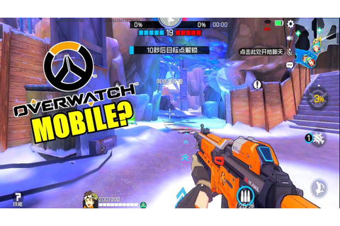 OVERWATCH MOBILE!? ACE FORCE BETA Gameplay by Tencent ...