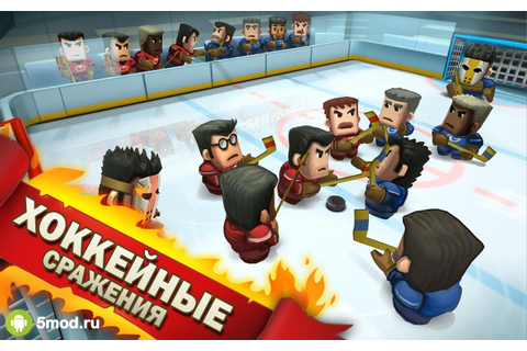 Ice Rage: Hockey Multiplayer game Mod APK 2020 para ...