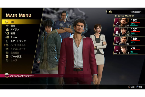 Yakuza: Like a Dragon Job System, Minigames Gameplay ...
