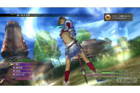 Final Fantasy 10/10-2 HD remaster screens show graphical ...