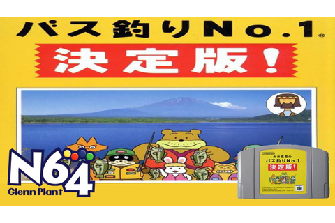 Itoi Shigesato No Bass Tsuri No. 1 - The N64 Japanese Eye ...