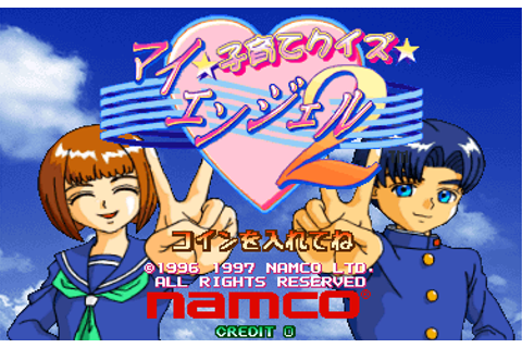 Kosodate Quiz My Angel 2 arcade video game by NAMCO (1997)