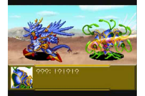 GBA Super Robot Taisen Original Generation 2 Ryukooh all ...