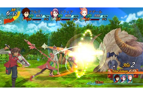 Arc Rise Fantasia WII (Undub) ISO Download - GameGinie