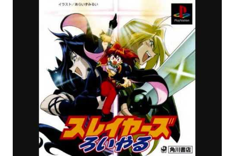 Slayers Royal 1 & 2 (Playstation Music Collection) - YouTube