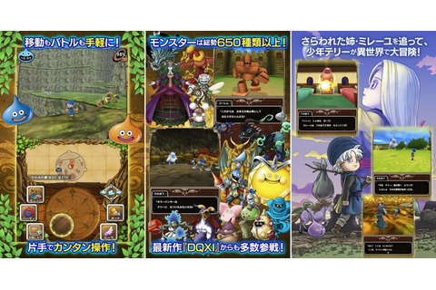 This Is Game Thailand : Dragon Quest Monsters: Terry's ...