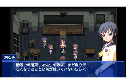 PPSSPP Emulator 0.9.8 | Corpse Party: Blood Covered ...