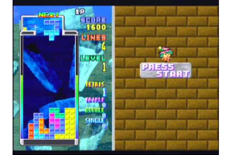 Tetris Plus Game Sample - Playstation - YouTube