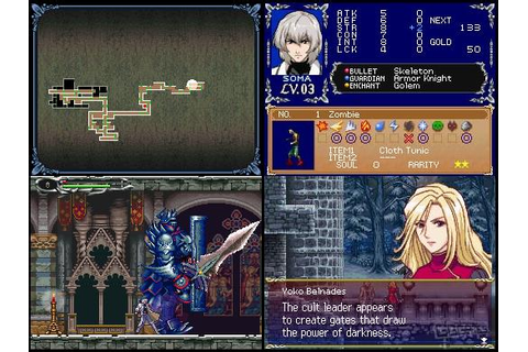 DS Games – Castlevania: Dawn of Sorrow | The Gaming Geek