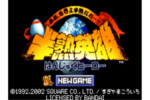 Play WonderSwan / Color Front Mission (J) Online in your ...