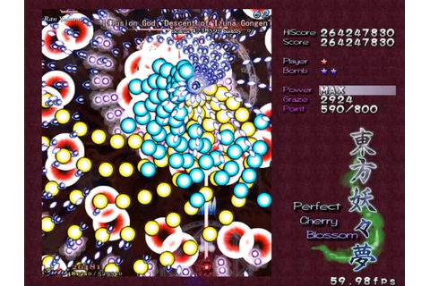 8 Games Full of Cherry Blossoms - Paste