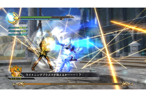 PS3] Saint Seiya: Sanctuary Battle ~ Hiero's ISO Games Collection