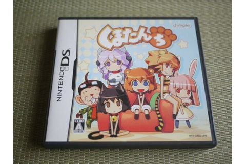Kumatanchi (Nintendo DS, 2008) - Japanese Version for sale ...