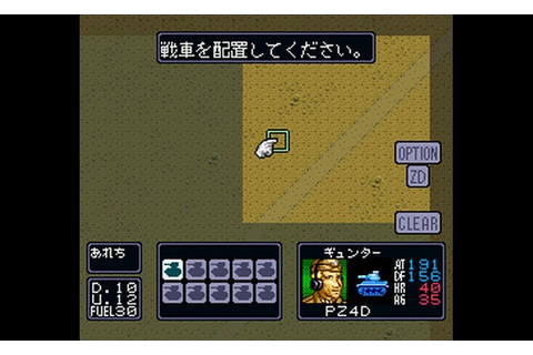 Play Koutetsu no Kishi 2 - Sabaku no Rommel Gundan (Japan ...