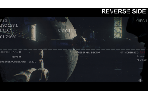 Download REVERSE SIDE Full PC Game