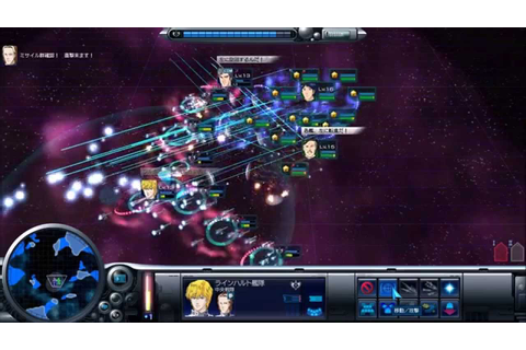 Legend of the Galactic Heroes (PC) Imperial Mission 18 ...