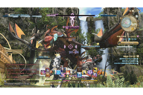 Final Fantasy XIV: A Realm Reborn (PS3) Beta Impressions