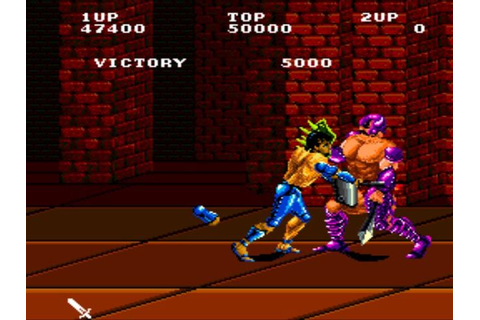 "From the arcade game ""Gladiator"" (aka ""Great Gurianos ..."