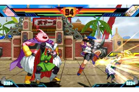 Dragon Ball Z Extreme Butōden Download Free Full Game ...
