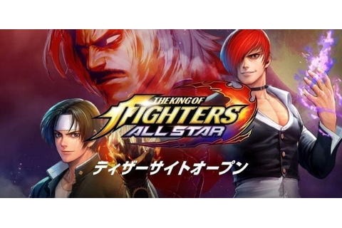 The King of Fighters All Star - Netmarble set to announce ...