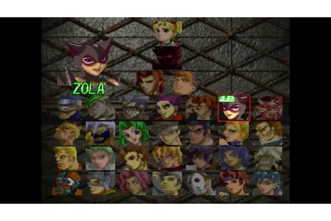 Battle Arena Toshinden 3 All Character Select PS1 - YouTube