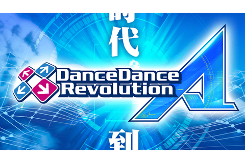 Dance Dance Revolution Could be the Next Big Esport