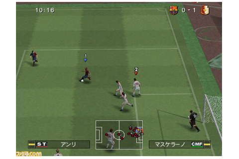 J.League Winning Eleven 2010 Club Championship on Qwant Games