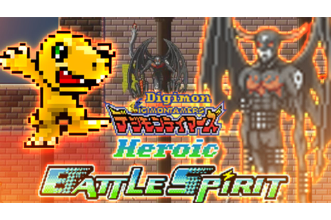 Digimon: Heroic Battle Spirit - Digimon Fan Game - YouTube
