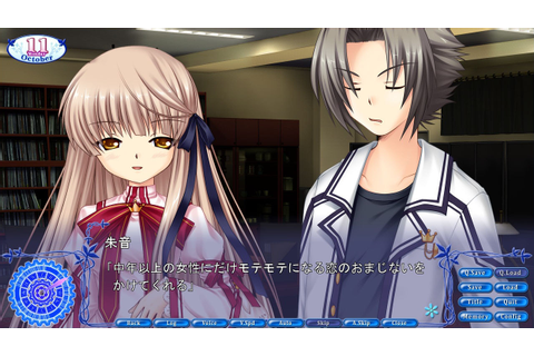 Rewrite (Game) | GamerClick.it