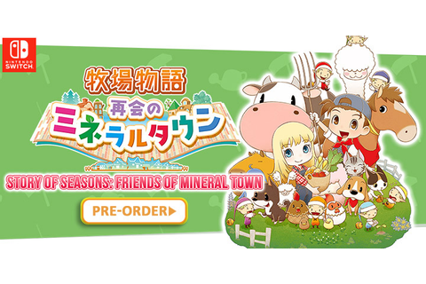 STORY OF SEASONS: Friends of Mineral Town Goes to Nintendo ...