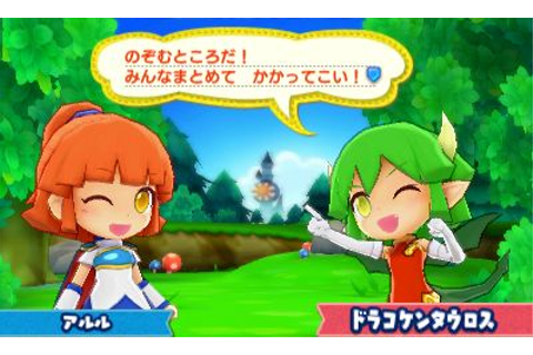 Puyo Puyo Chronicles: Post-Tokyo Game Show 2016 Updates ...