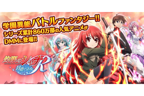 [News] Shakugan no Shana Anime Mobile Game Coming Soon in ...