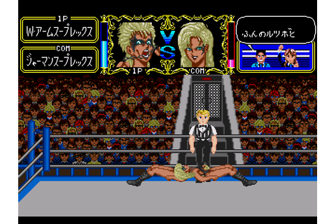 Cutie Suzuki's Ringside Angel Download Game | GameFabrique