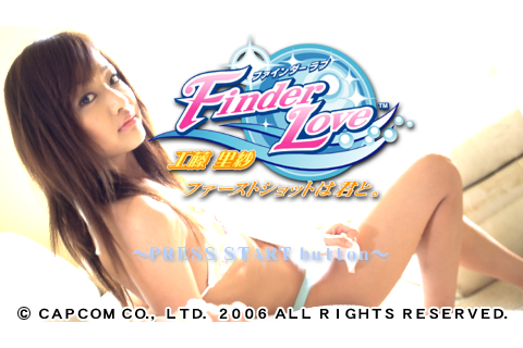 Wolfz Game PSP Download: [PSP] Finder Love Risa Kudou Fast ...