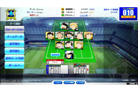 Games #2 - Captain Tsubasa Let's Make A Dream Team ...