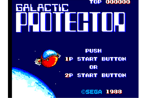 Galactic Protector (Japan) ROM
