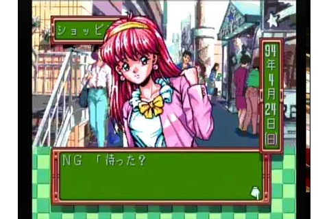 Tokimeki Memorial Online On Qwant Games